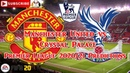 Manchester United vs. Crystal Palace | 2020-21 Premier League | Predictions FIFA 20