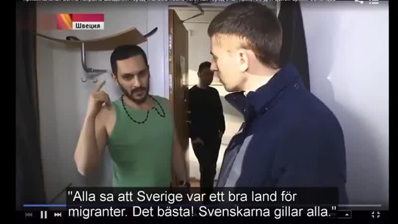 SVERIGE Udmærket russisk film om tilstandene i Sverige
