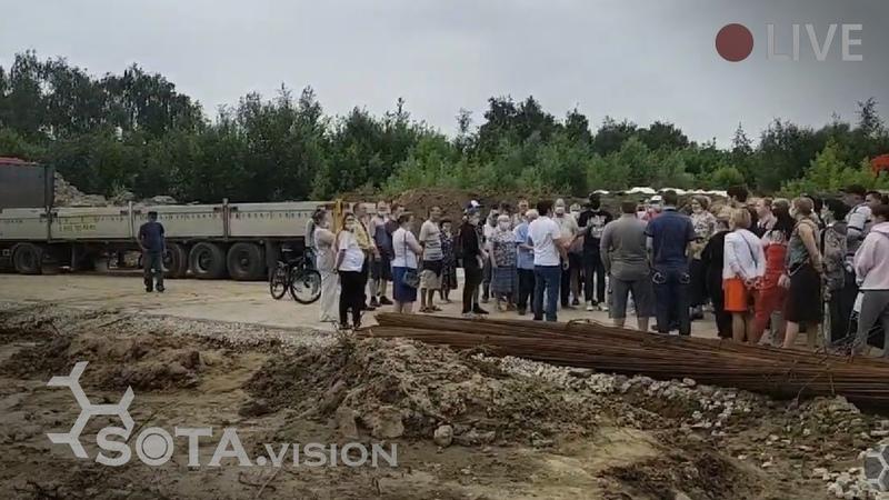 ЕВГЕНИЙ СТУПИН и жители Некрасовки вышли ПРОТИВ застройки радиоцентра