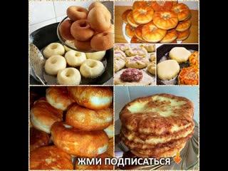 Кулинария-1