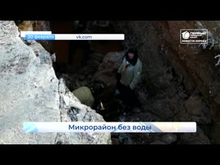 Микрорайон в Кирово-Чепецке остался без воды. Короткой строкой. Новости Кирова.