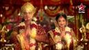Siya Ke Ram Grand marriage celebration of Ram and Sita