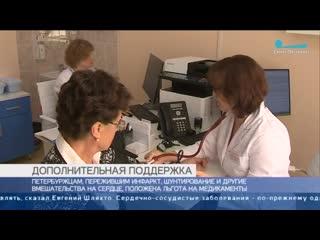 . В Петербурге пациенты, перенёсшие инфаркт и операции на сердце, могут получать  бесплатные лекарства
