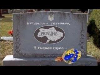 Отколовшаяся от империи Украина откатилась к феодализму – украино-российский олигарх.