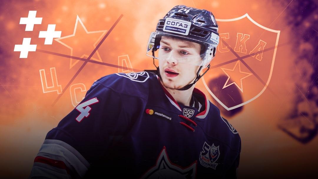 Этот парень разрывает КХЛ. Главная молодая звезда лиги играет не в СКА или ЦСКА
