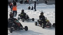 зимние гонки по картингу на кубок главы г.Азнакаево ..февраль 2021часть 1..