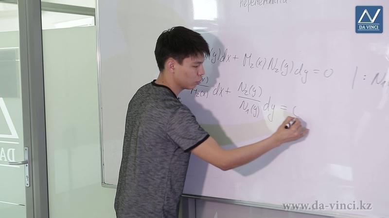 Дифференциальные уравнения, 2 урок, Дифференциальные уравнения с разделяющимися переменными