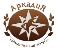 Хочу продать ооо в Московской области