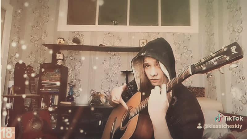 Klassicheskiy разминает пальцы на гитаре   Music   Guitar   Fingerstyle   TikTok