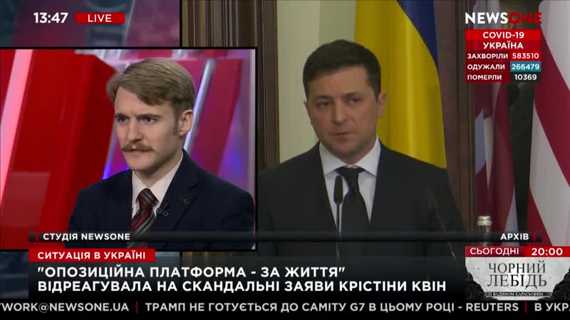 Посольство США диктует главе МОЗ Украины решение по вакцине Богатырев