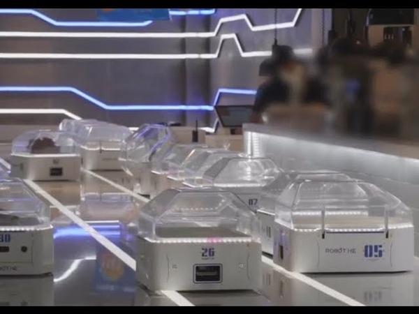 Новый роботизированный ресторан в Шанхае