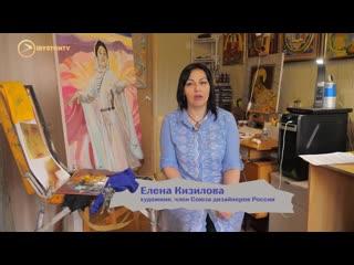 Передача «Путешествие между мирами» в рамках цикла авторских программ Ирины Кабуловой «Профессия для души»