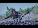 ТУРПАНОВ КАК КОМАРОВ ОХОТА НА УТОК В ЯКУТИИ 2 серия