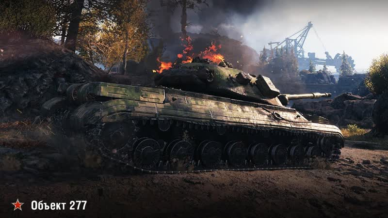 Object 277 TRY HARD World of Tanks 720p