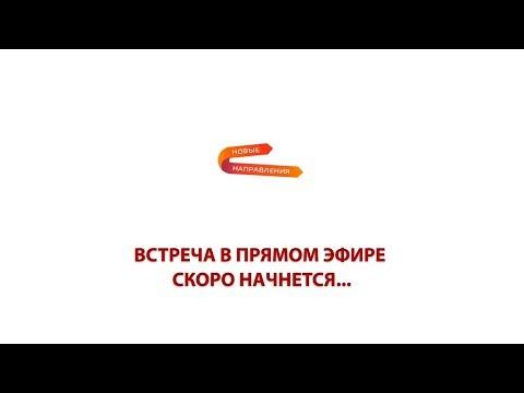 Наталья Филинова. Лепим головы существ: Орк