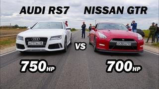 КТО БЫСТРЕЕ? AUDI RS7 750 л.с. vs NISSAN GTR 700 л.с. vs CHASER 600 Л.С vs OCTAVIA RS ГОНКИ.