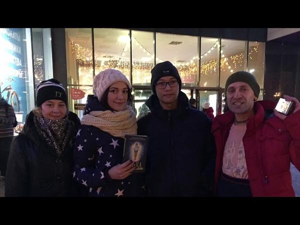 Путешестие в Тобольск