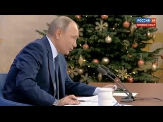 Это вам Путин обещал? Вот у него и спрашивайте. Я не обещал
