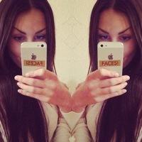 Кристина Водонаева