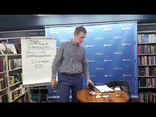 Алексей Лисенко: Стресс: инструкция по эксплуатации