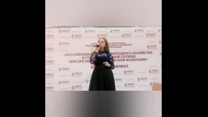 Derniere danse исполняет Юлия Новикова студентка II курса РАНХ и ГС
