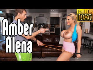Amber Alena милфа большие сиськи big tits Трах, all sex, porn, big tits, Milf, инцест, порно blowjob brazzers секс анальное