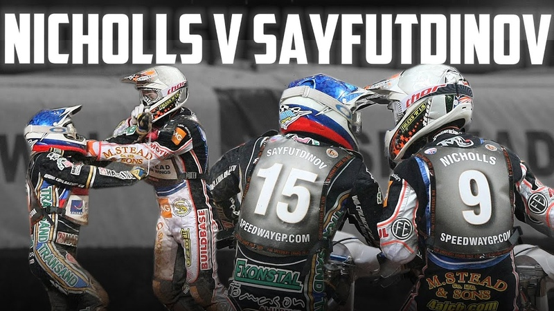 Nicholls v Sayfutdinov FIGHT in Cardiff FIM Speedway Grand Prix