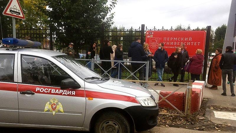 Трагедия в Перми 6 человек убито 20 пострадавших