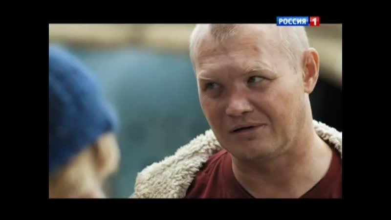 Весной расцветает любовь Серия 11 2015 @ Русские сериалы