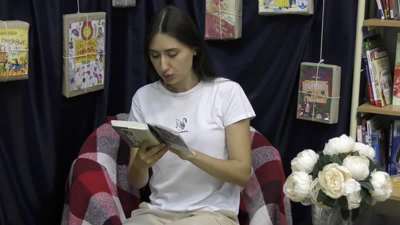 читаем вместе с Некрасовкой