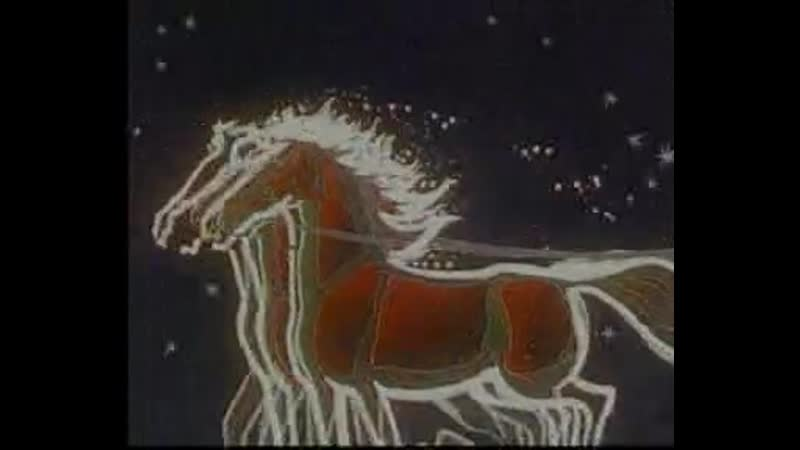 Повелители молний (1985) - реж. Борис Акулиничев