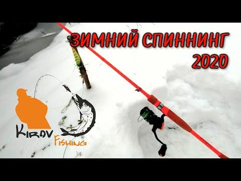 Зимний спиннинг. Открыл сезон 2020. Первые впечатления о катушке okuma.