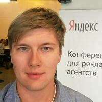 Фото Андрея Морозова