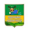 №1 | Подслушано Новокузнецк
