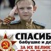 Дима Котомин