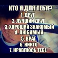 Фотография анкеты Маржан Аманбаевой ВКонтакте