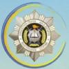 Національна академія внутрішніх справ [НАВС]