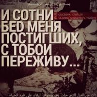 АсхатУтепов