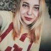 Вероника Жардина
