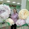 Ирина Москвичёва