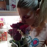 Valeria  Semyonova