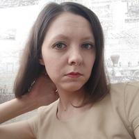 Фотография Ирины Лисовой
