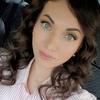 Елена Саликова