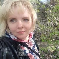 Личная фотография Марии Кешелавы
