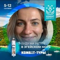 Надежда Ермакова фото со страницы ВКонтакте