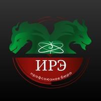 Логотип Профсоюзное бюро ИРЭ