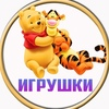 Магазин игрушек= УГОЛОК ДЕТСТВА= Санкт-Петербург