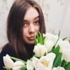 Алёна Чертополохова
