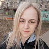 Юлия Солодова