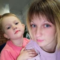 Фотография страницы Кати Ногтевой ВКонтакте
